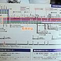 20140805-04