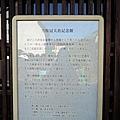 20140805-38