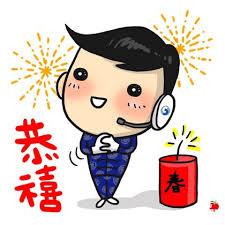 2015中華電信