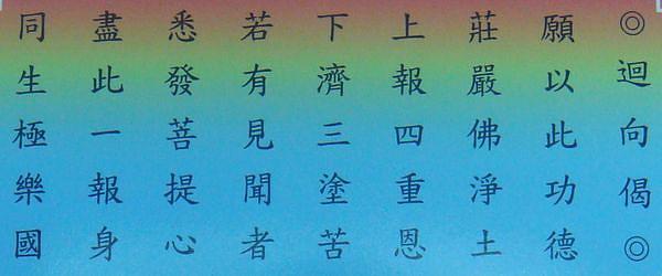 zen_0003.jpg