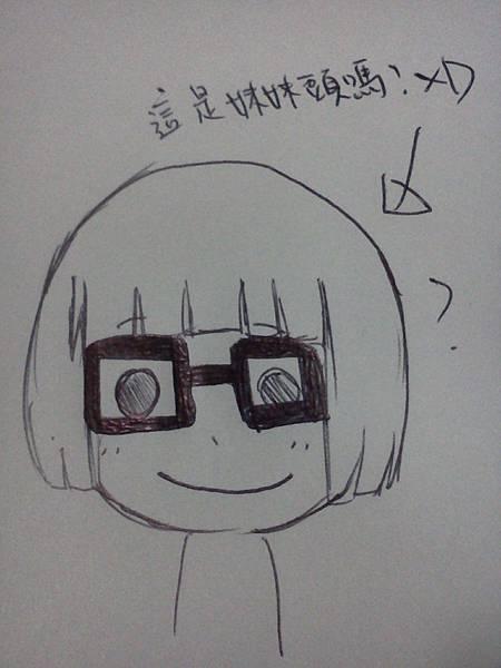 亞樹畫的妹妹頭XD