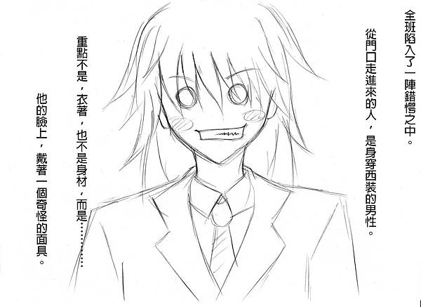 01-04插畫.jpg