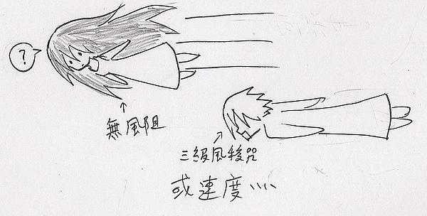 凱布利(人)與沈洛年03.JPG