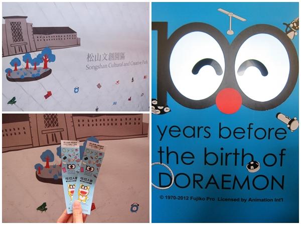 100 years before the birth of Doraemon