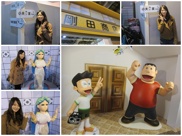 Doraemon 06