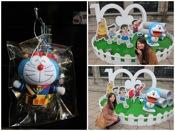 Doraemon 07