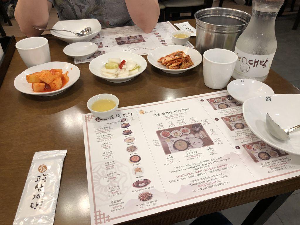 高峰蔘雞湯고봉삼계탕_2.JPG