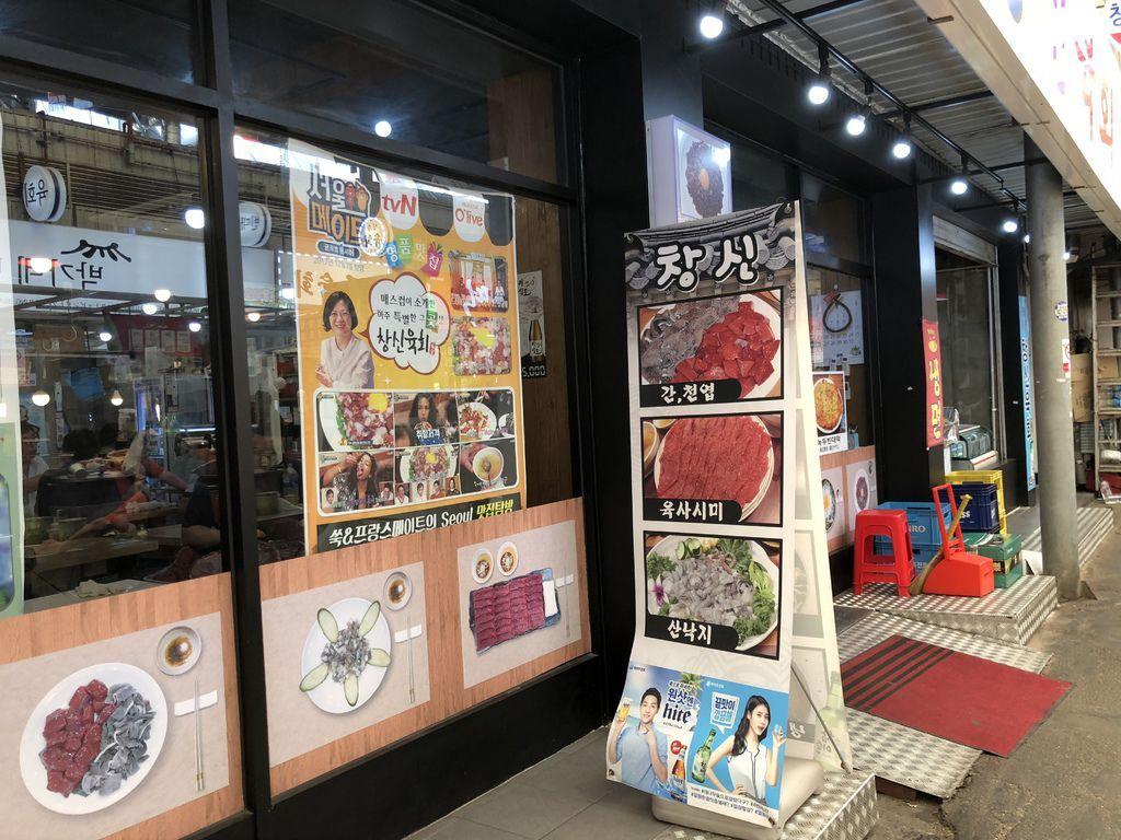 廣藏市場 광장시장_9.JPG