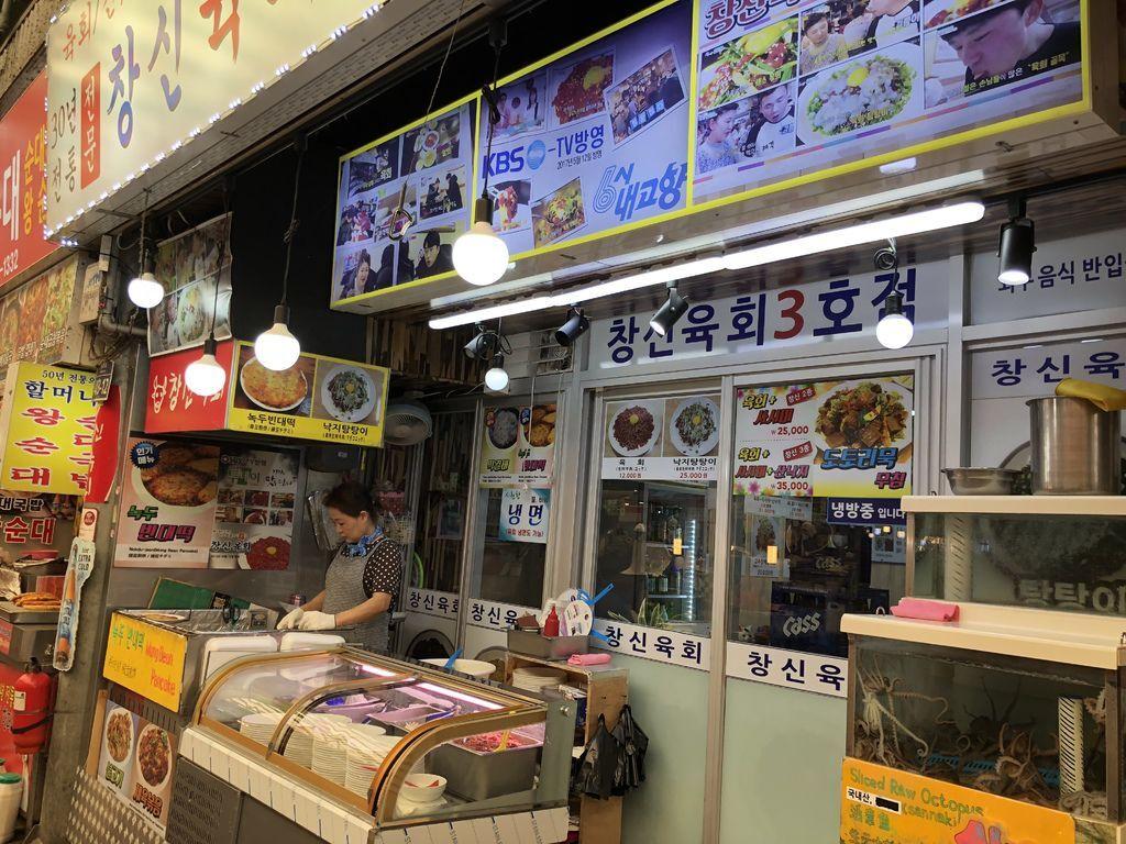廣藏市場 광장시장_10.JPG