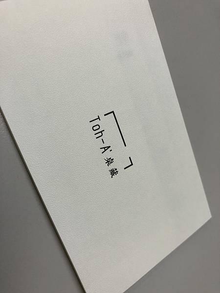 Toh-A'_47.JPG