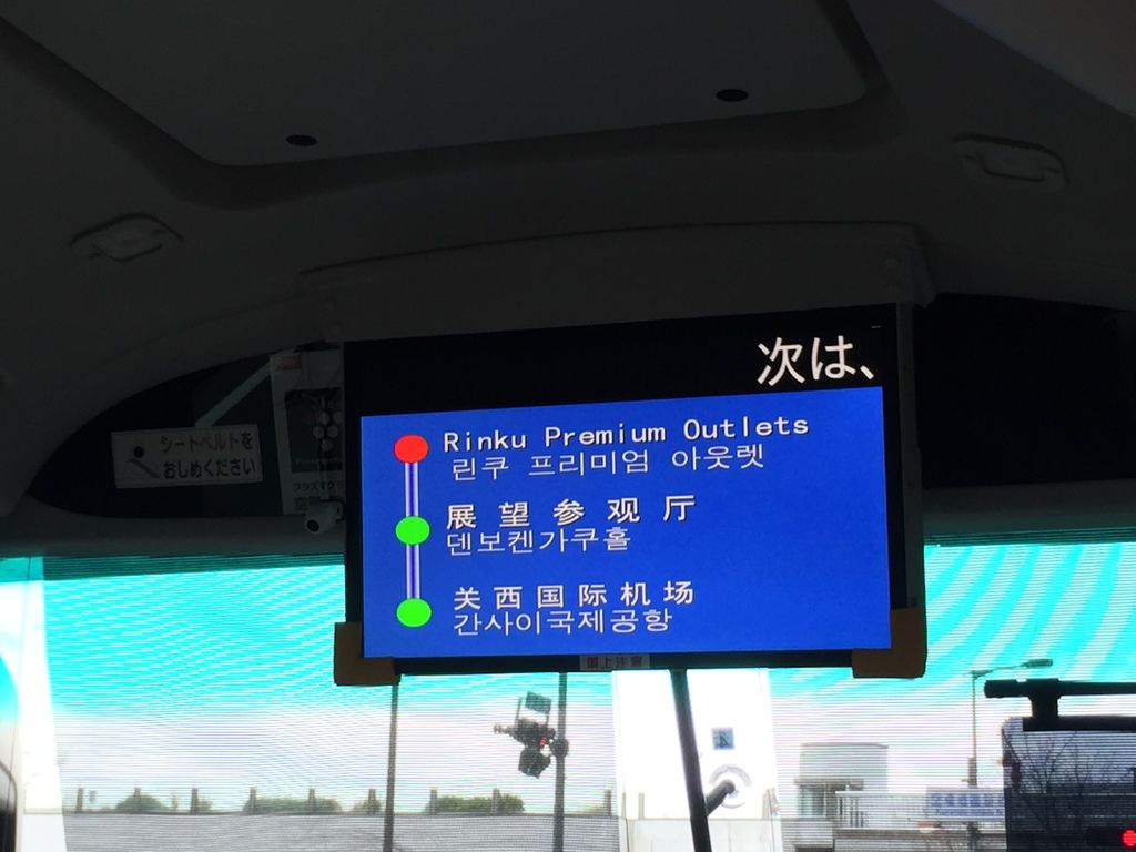 D1_2臨空城outlet_05.JPG