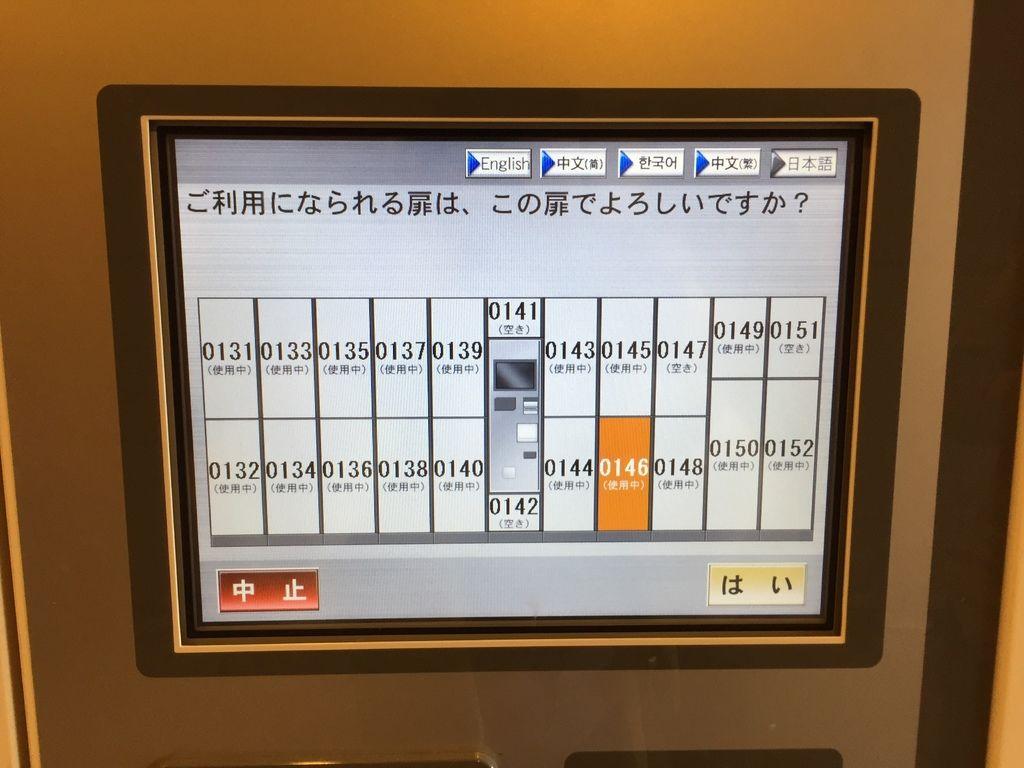 D1_2臨空城outlet_08.JPG