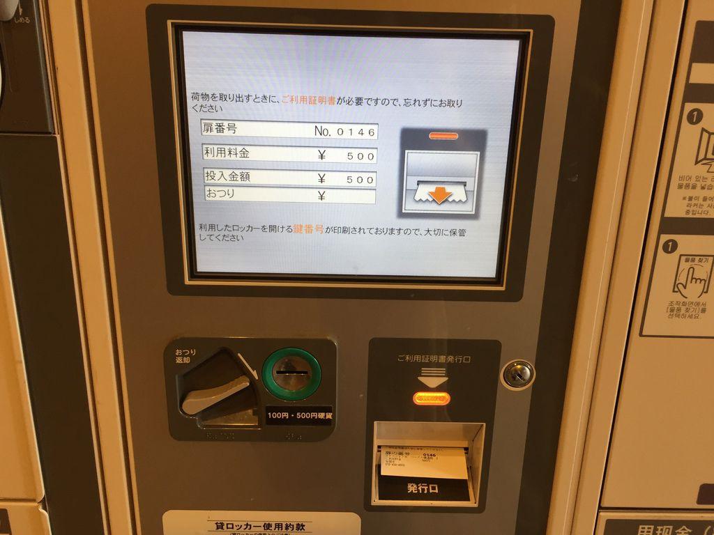 D1_2臨空城outlet_09.JPG