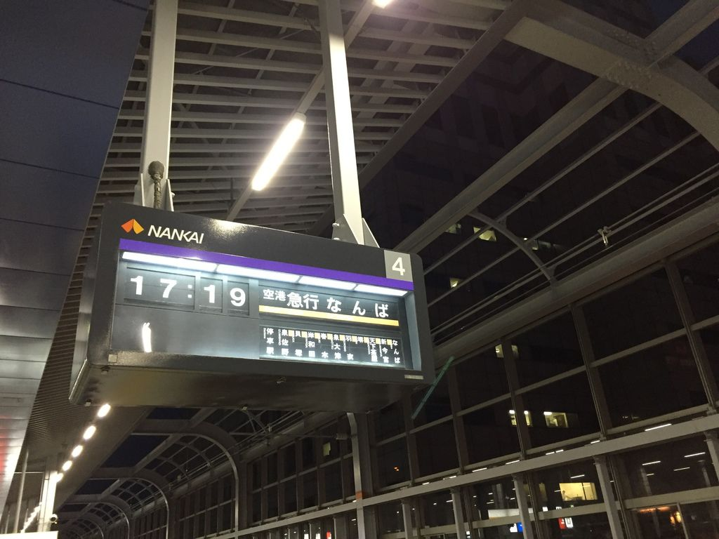 D1_2臨空城outlet_36.JPG