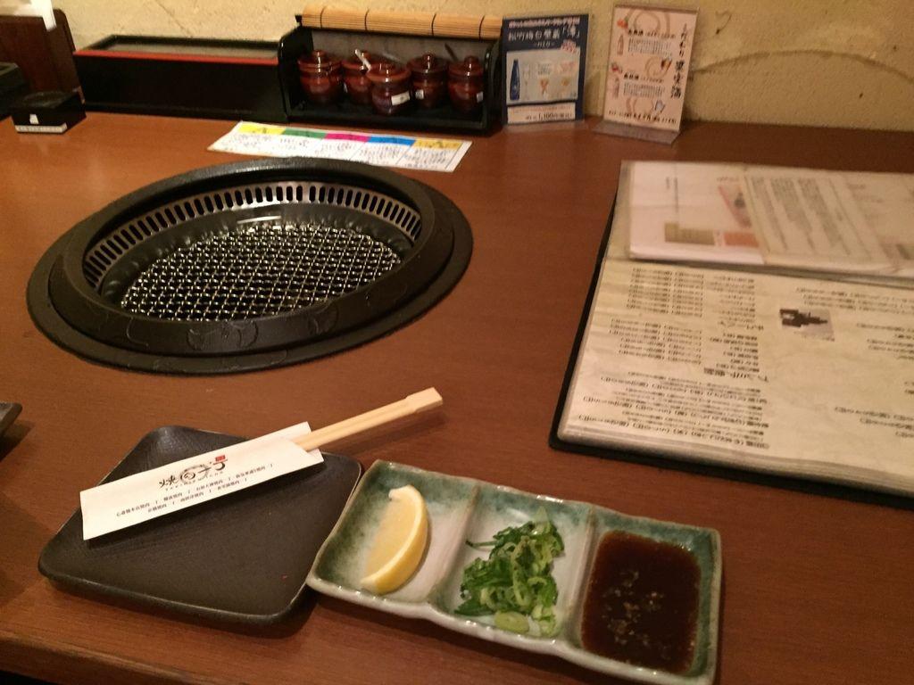 D1_4燒肉一丁_04.JPG