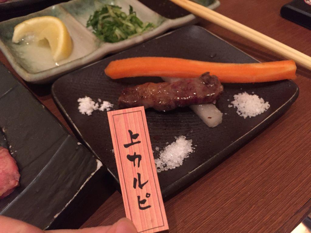 D1_4燒肉一丁_18.JPG