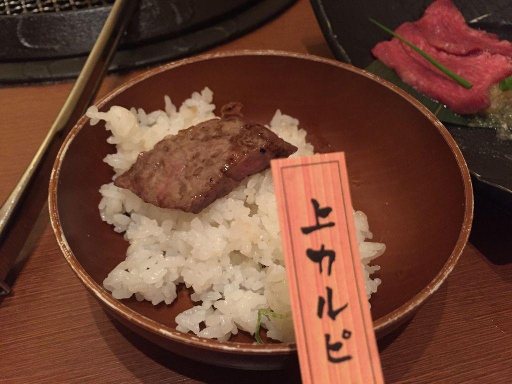 D1_4燒肉一丁_21.JPG