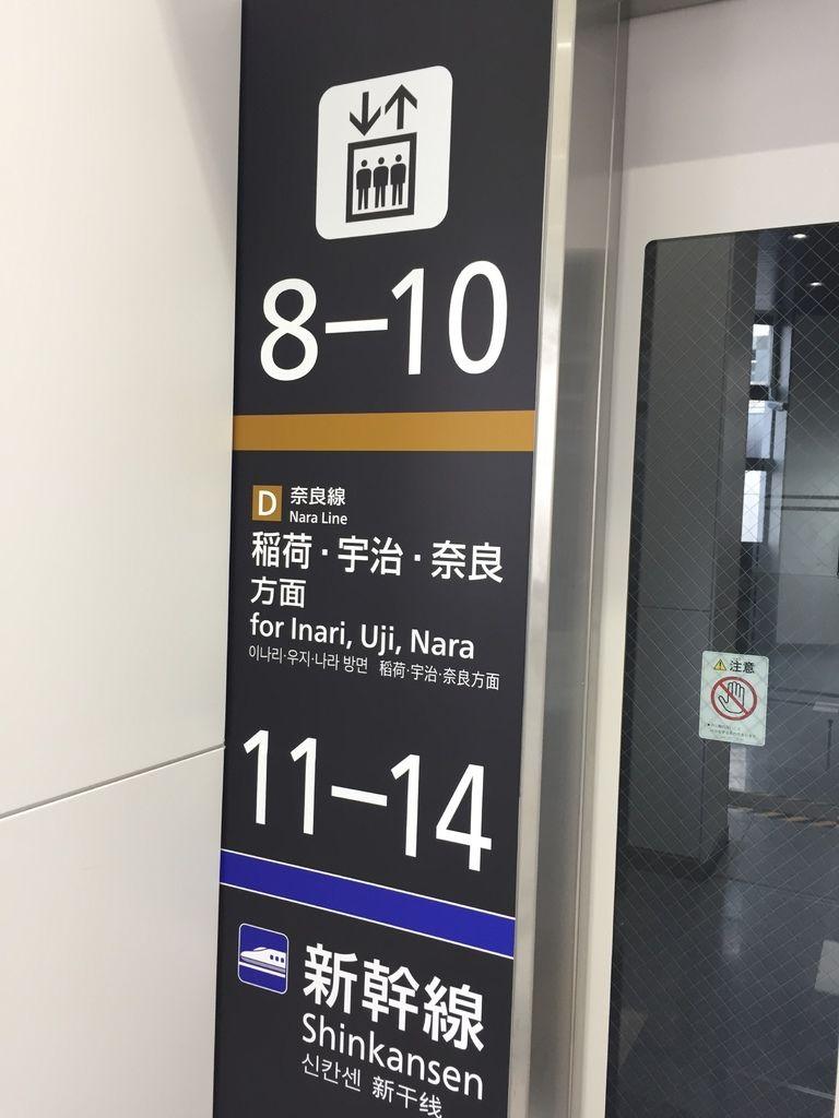 D2_1京都伏見稻荷_04.JPG