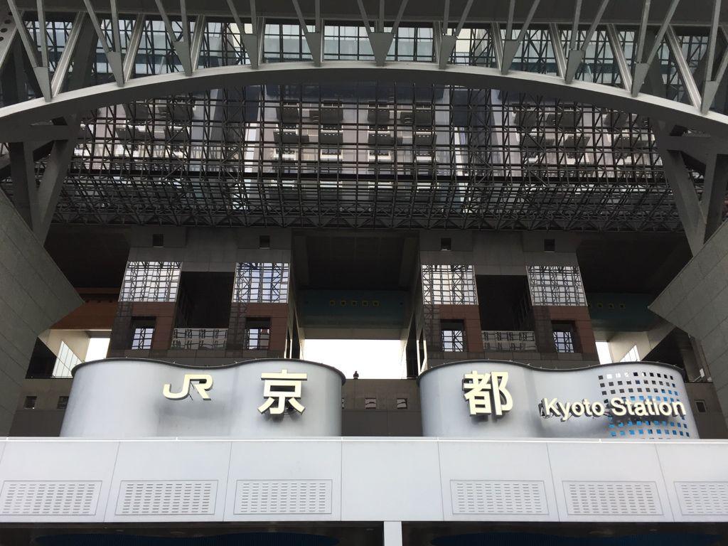 D2_1京都伏見稻荷_11.JPG