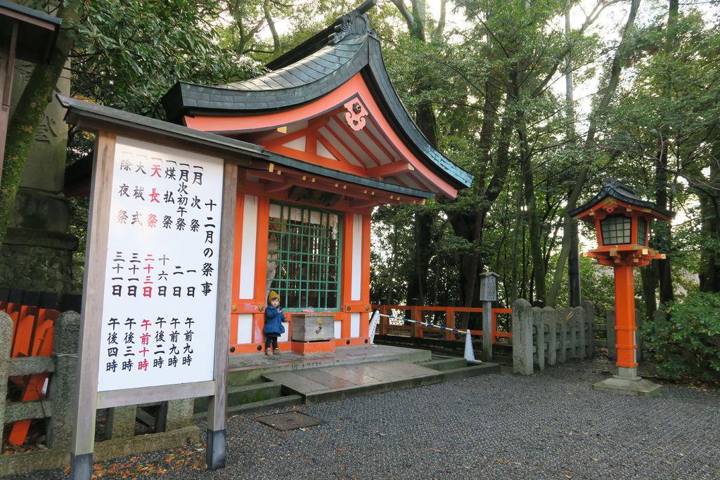 D2_1京都伏見稻荷_25.JPG