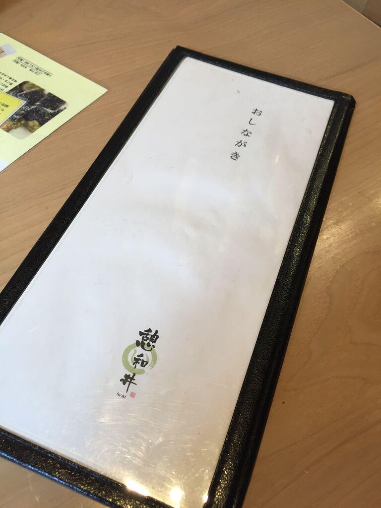 D2_2京都清水寺_05.JPG