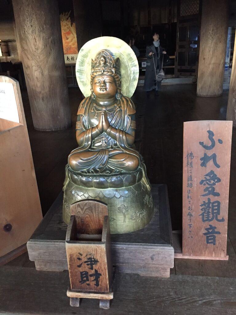 D2_2京都清水寺_29.JPG