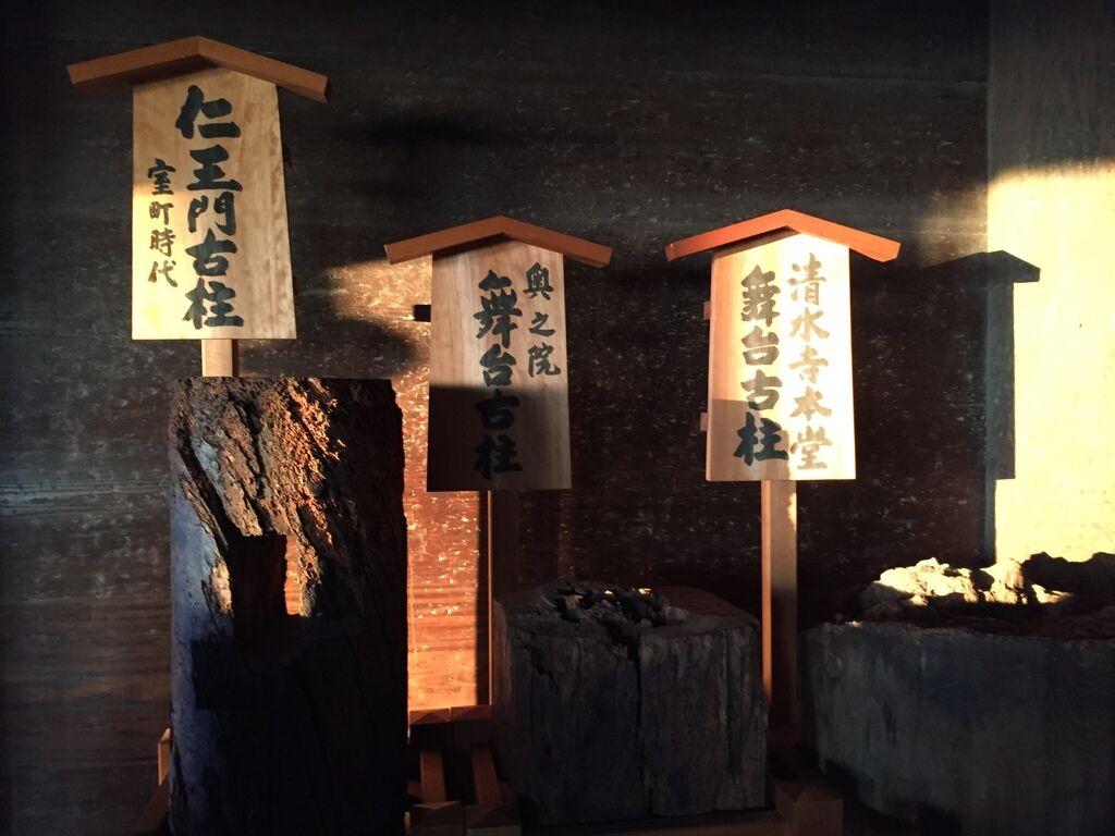 D2_2京都清水寺_35.JPG