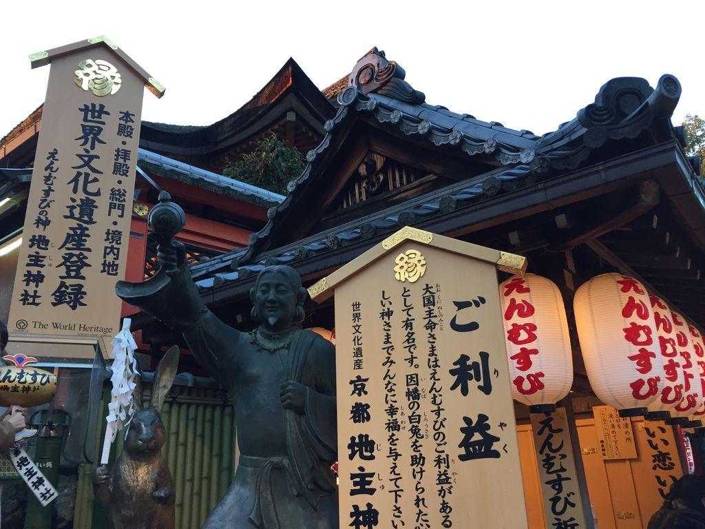 D2_2京都清水寺_38.JPG