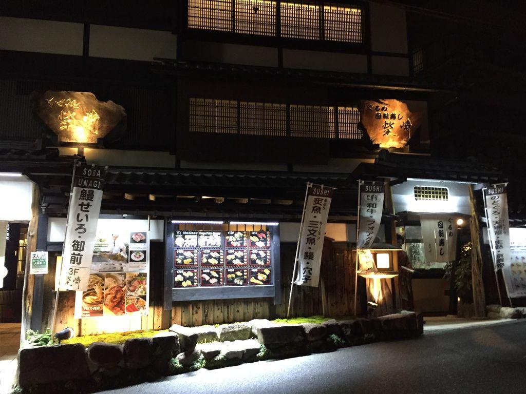 D2_2京都清水寺_47.JPG