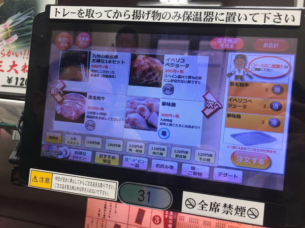 IMG_7566.JPG