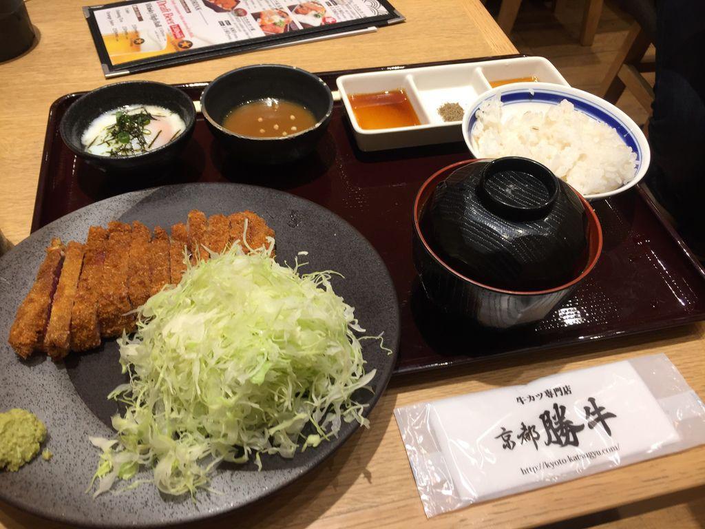 2017.05.28京都勝牛_04.JPG