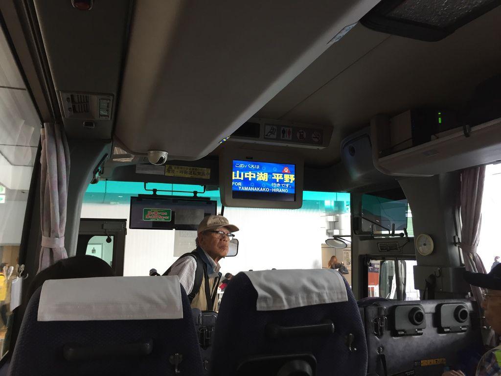 2017.05.29新宿到富士山04.JPG