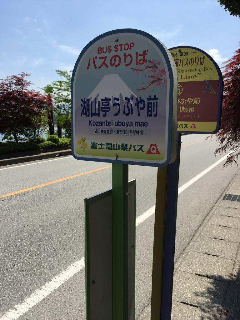 2017.05.29湖山亭環境04.JPG