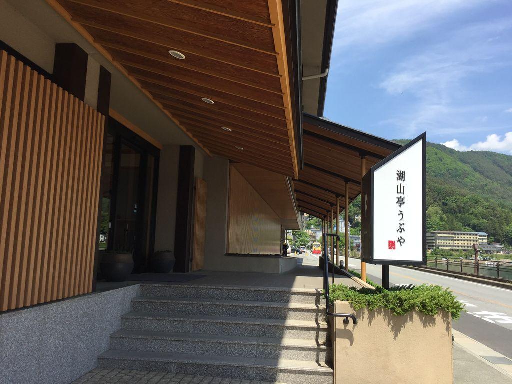 2017.05.29湖山亭環境06.JPG