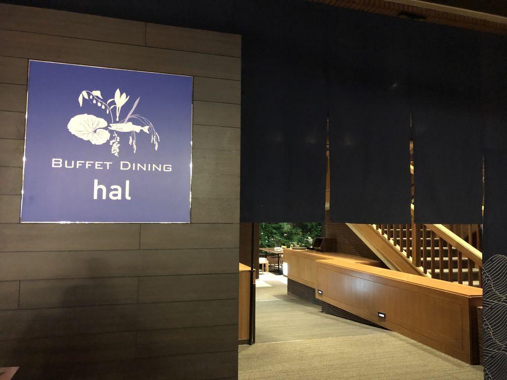 Hal (29).JPG