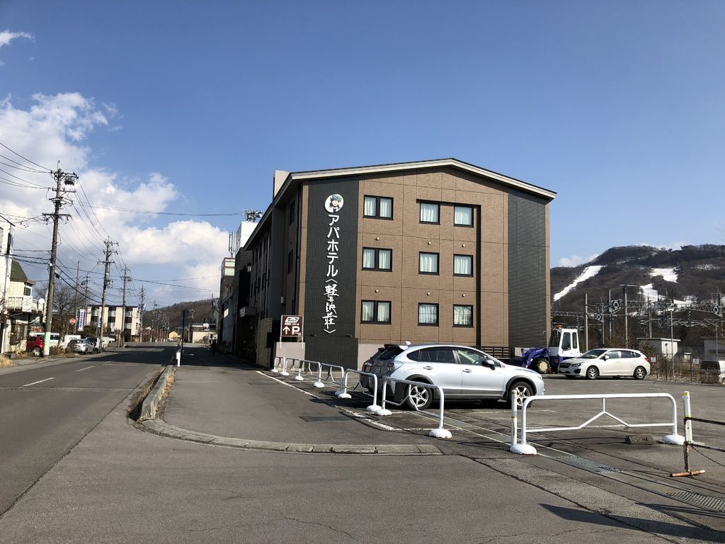 輕井澤APA飯店19.JPG