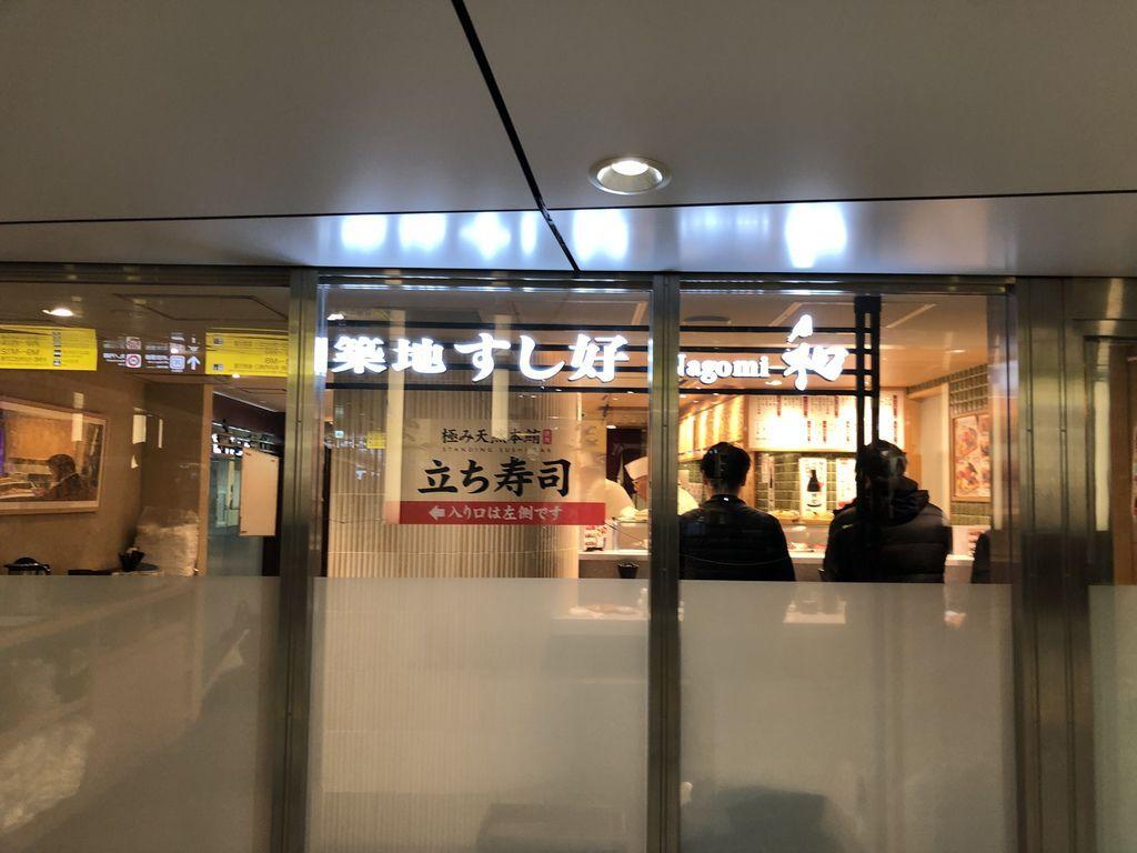 桃園→東京輕井澤09.JPG
