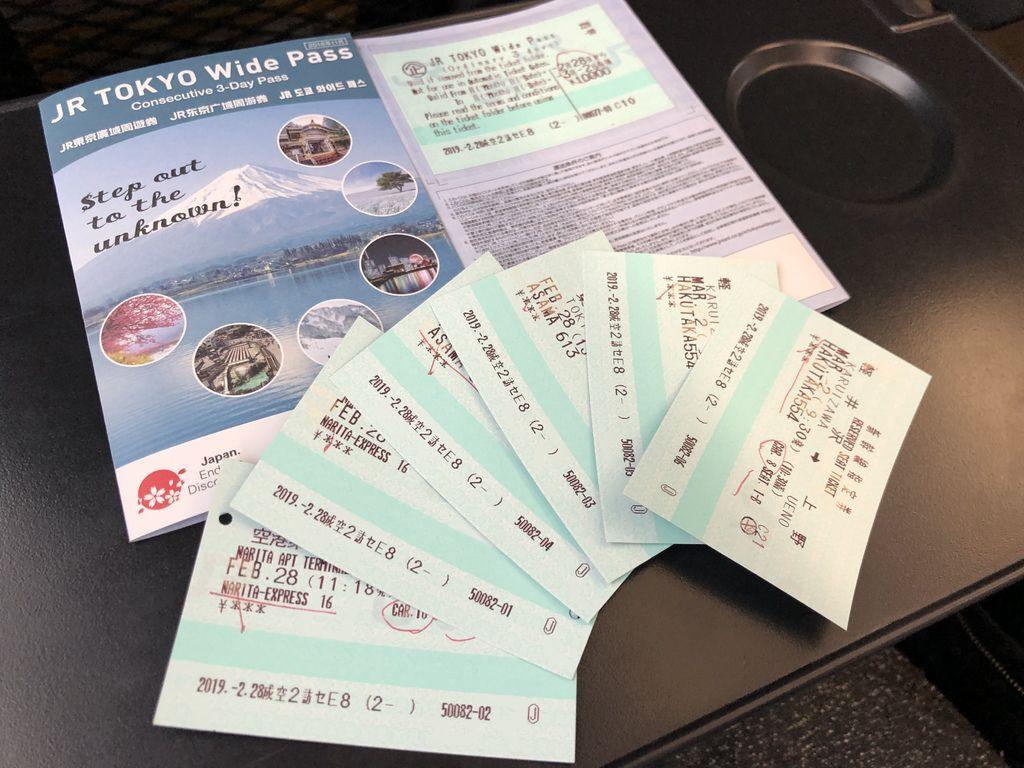 桃園→東京輕井澤06.JPG