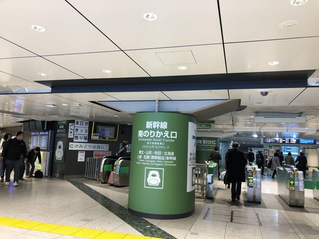 桃園→東京輕井澤11.JPG