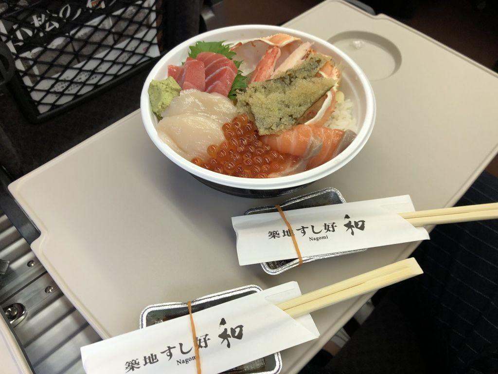 桃園→東京輕井澤14.JPG