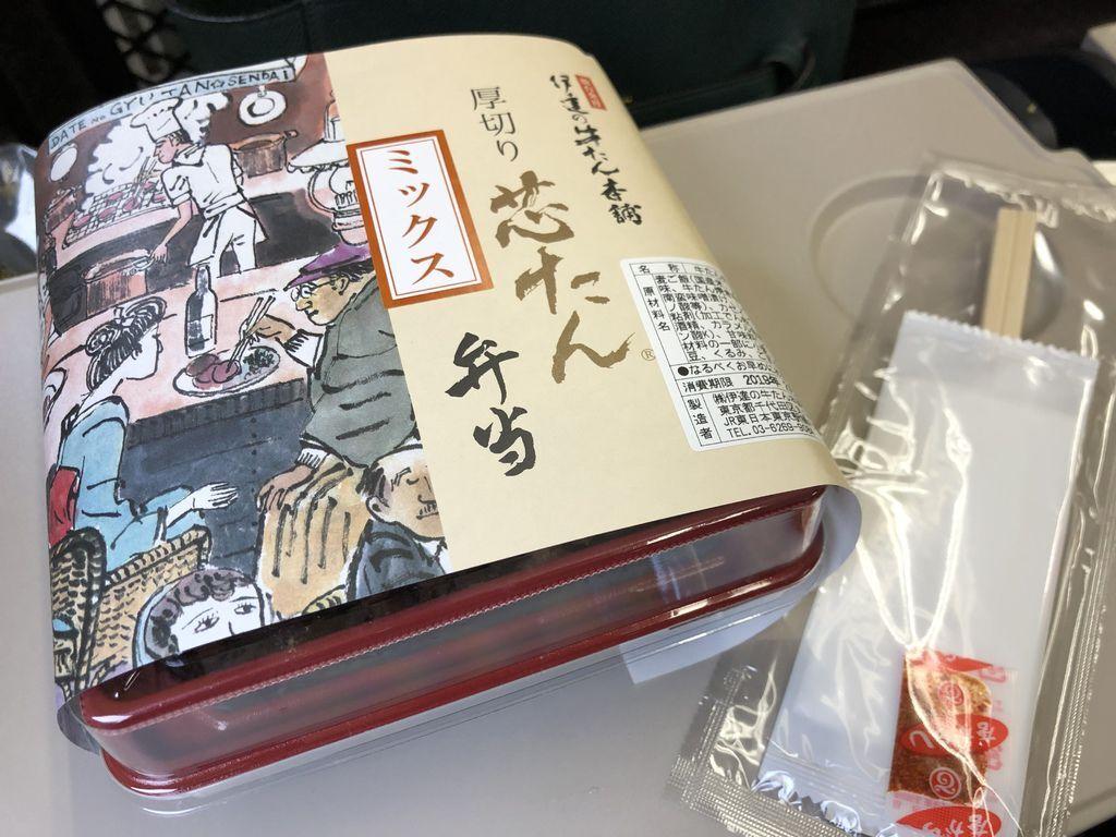 桃園→東京輕井澤16.JPG