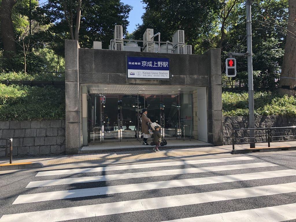 京成上野APA04.JPG