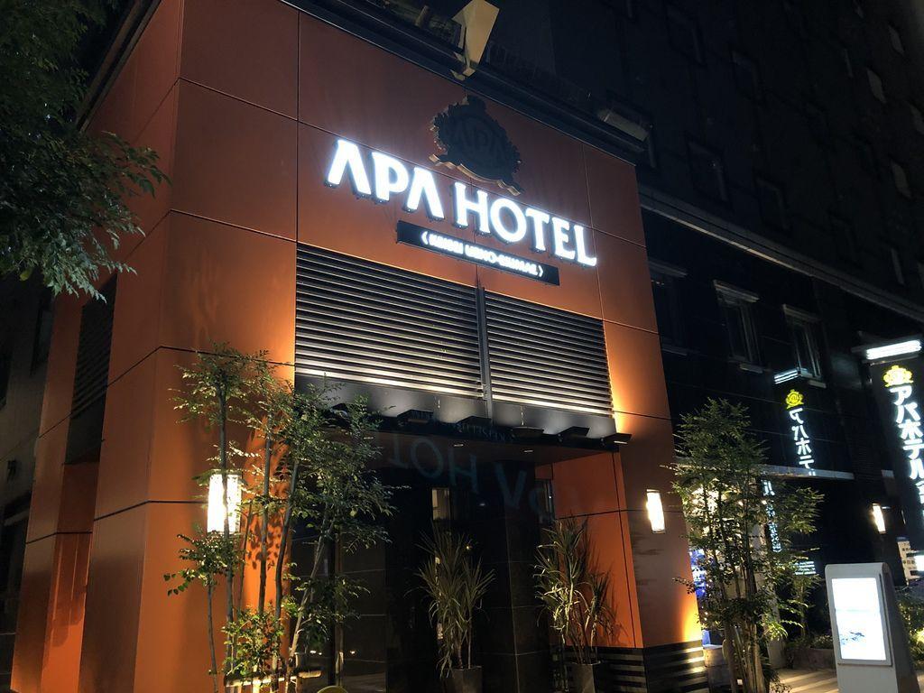 京成上野APA05_1.JPG