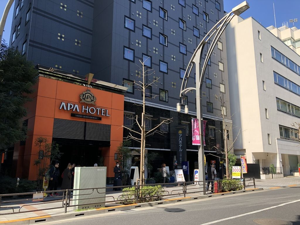 京成上野APA05.JPG