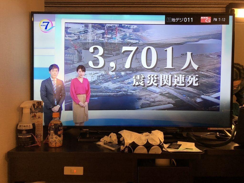 京成上野APA14.JPG