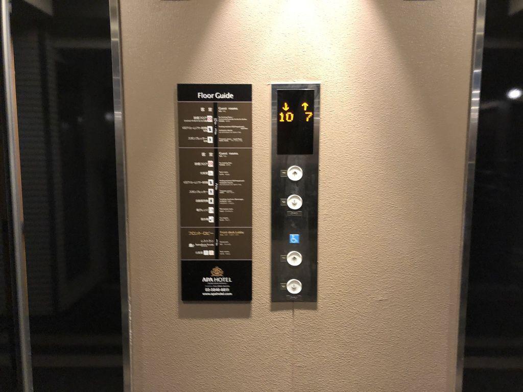 京成上野APA07.JPG