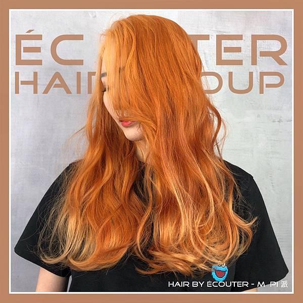 木質調,莫蘭迪色,染髮,燙髮,今年秋天,秋天,髮型,粉橘,即肩髮型,電棒燙,波波燙