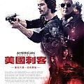movie_016845_232536.jpg