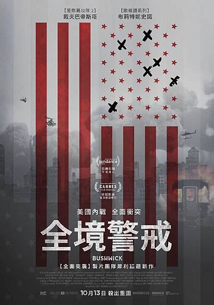 movie_016844_232507.jpg