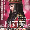 movie_016888_235673.jpg